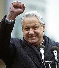 Секрет Ельцина