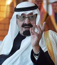 ОАЭ объявили трехдневный траур в связи с кончиной саудовского короля