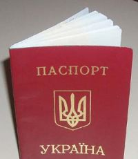 Гражданство Украины получил еще 251 человек