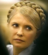 Тимошенко приняла предложение о выезде в Германию