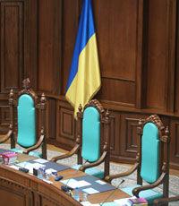 КС планирует начать рассмотрение дела по выборам в Киеве 11 апреля
