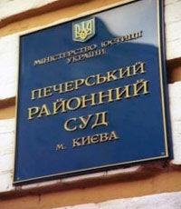 Рада дала согласие на задержание и арест трех судей