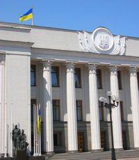 """""""Регионал"""" зарегистрировал в Раде проект о назначении выборов президента на 7 декабря 2014 года"""