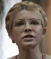 Против Тимошенко возбуждено новое уголовное дело