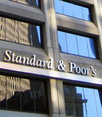 Standard & Poor's заплатит $1,38 млрд штрафа