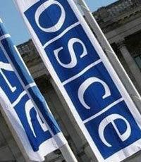 ОБСЕ призвала стороны конфликта в Донбассе не подрывать перемирие