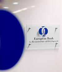 ЕБРР вложит в Украину 1 млрд евро