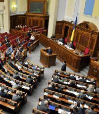 Петиция о лишении мандатов в Раде за прогулы набрала 25 тыс. голосов