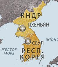 Южная Корея привела войска в состояние высшей степени боеготовности