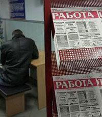 В Украине уменьшается безработица