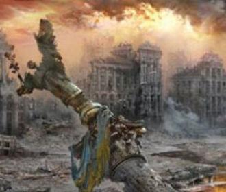 Украина: постапокалипсис