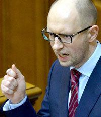 Мы готовы защитить свою страну - Яценюк