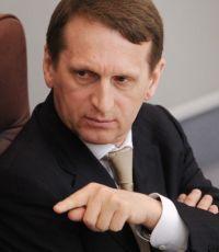 """Нарышкин предостерег от попыток """"назначения внутренних врагов"""""""