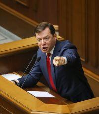 АП: заявление о подготовке властями убийства Ляшко в компетенции минздрава