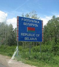 Кабмин утвердил соглашение о демаркации границы с Белоруссией