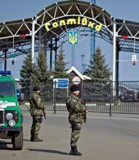 Жители приграничных районов Украины из-за АТО не могут посещать родных в РФ