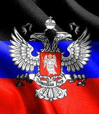 Предпринимателей в ДНР обязали пройти перерегистрацию до 25 декабря
