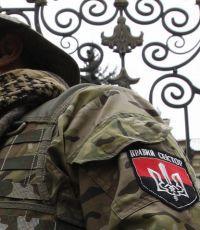 «Правый сектор» создаст в Киеве охранный батальон