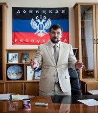 Пушилин назвал популистским заявление Турчинова