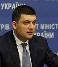 Гройсман: введение военного положения в Украине ничего не даст