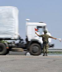 МЧС РФ доставило в Донбасс очередную партию гуманитарной помощи