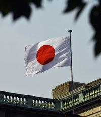 """В Японии открылся саммит """"большой семерки"""""""