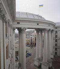 МИД Украины: Киев предлагает расширить формат переговоров