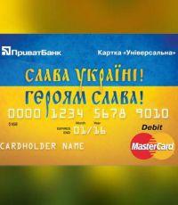 ПриватБанк имеет наибольшее в Восточной Европе количество карт MasterCard® и Maestro® в обороте по результатам 2014 года