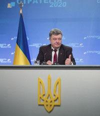 Порошенко подписал закон об объединении территориальных общин