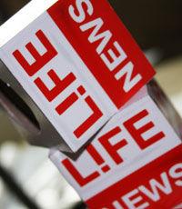 В Киеве задержали напавшего на журналиста и оператора LifeNews