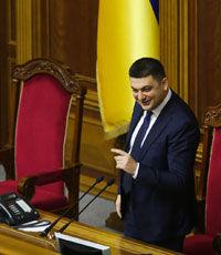 """Гройcман намерен в среду внести законопроект, запрещающий """"миграцию"""" депутатов"""