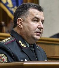 Полторак подтвердил участие иностранных граждан в боевых действиях на стороне ВС Украины