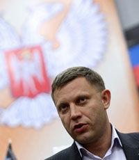 Захарченко: Украина хочет задавить Донбасс экономически