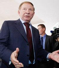 МИД: Представителем Киева на переговорах с ДНР и ЛНР остается Кучма