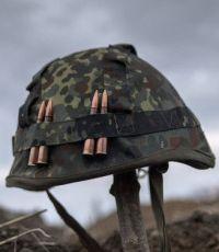 Статус участника боевых действий получили уже более 69 тыс. прошедших АТО