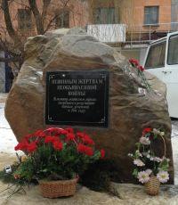 Басурин: при обстреле Горловки погибло 6 человек, в том числе 2 детей