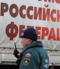 Колонны МЧС России доставили в Донецк и Луганск гуманитарную помощь