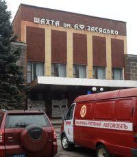 Захарченко объявил о национализации шахты Засядько