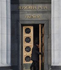 """""""Самопомич"""" исключила пятерых депутатов за поддержку децентрализации"""