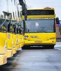 Кабмин отменил регулирование тарифов на пассажирские перевозки