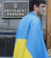 Украина улучшила показатель развития демократии - Freedom House