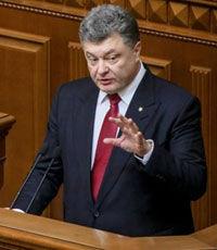 """Порошенко просит """"общественного давления"""" на депутатов для отмены неприкосновенности"""