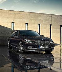 Рассекречена новая «семерка» BMW