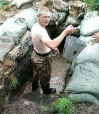 Минобороны: в спецоперации в Донбассе участвуют 70 тысяч бойцов ВСУ