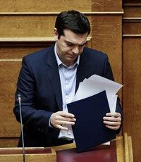 Ципрас может объявить о досрочных парламентских выборах в Греции