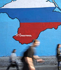 Суд в Гааге определил дату первого заседания по крымским активам