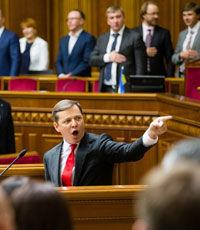 Партия Ляшко отказалась от обсуждения коалиционного соглашения
