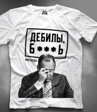 Лавров: выборы, которые готовят в Донецке и Луганске, ничего не нарушают