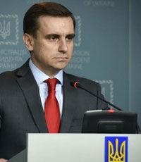 Контактная группа завтра обсудит особенности проведения выборов на Донбассе