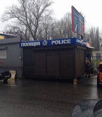 В Киеве установили полицейский киоск